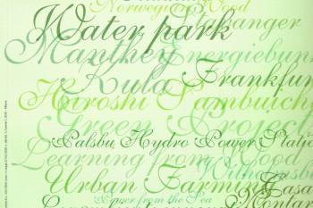 Domus 'Green Ways'
