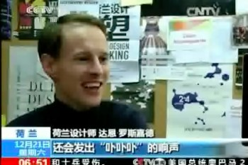 CCTV Morning News with Dutch design in China