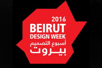 Opening lecture Beirut Design Week