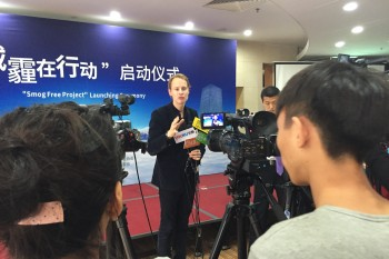 Launch of Smog Free Project China