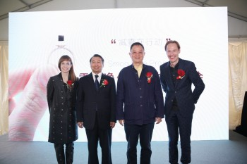Celebration Smog Free Project in China