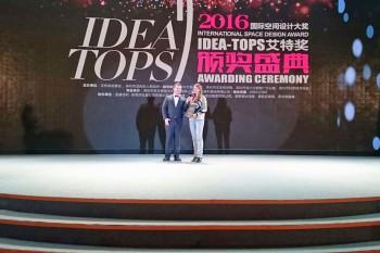 Award for best Lighting Environment Design