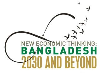 Bangladesh 2030 lecture